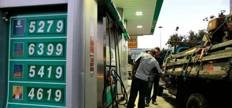 Petrobras reduz preço de combustíveis pela 4ª vez em 2020
