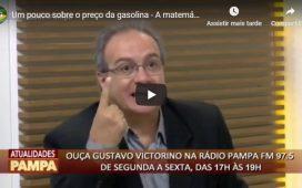 Gustavo Victorino - A matemática sobre o ICMS é semelhante em todo o Brasil