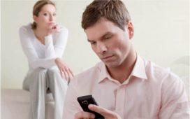 Como saber se o seu parceiro está te traindo no Whatsapp