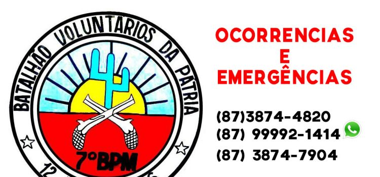 7º BPM Sertão do Araripe - Contatos para ocorrências e emergências