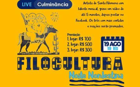 Prefeitura de Santa Filomena lança projeto cultural 'FiloCultura' que vai premiar alunos, escolas e artistas locais